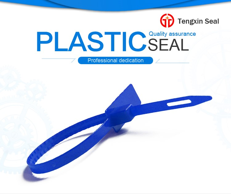 TX-PS202 plastic containers strip seal
