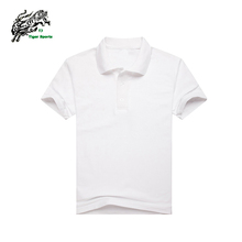 Custom business leisure polo shirt