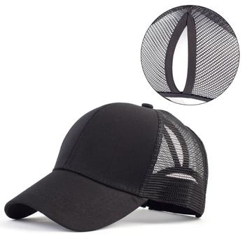 eaf12bfb7ac mswin high quality women messy bun mesh baseball ponytail trucker hats