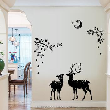 Black Sika Beer Below The Moon Art Set For Kids Room Decor Diy Wall Sticker