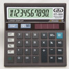 Hairong 10 digits solar power root square calculator, big size desktop calculator