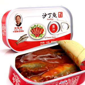Healty canned sardine fish in tomato sauce 125g