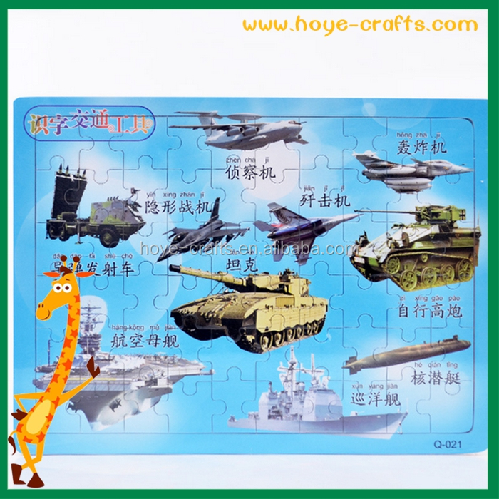firearm costom jigsaw puzzles