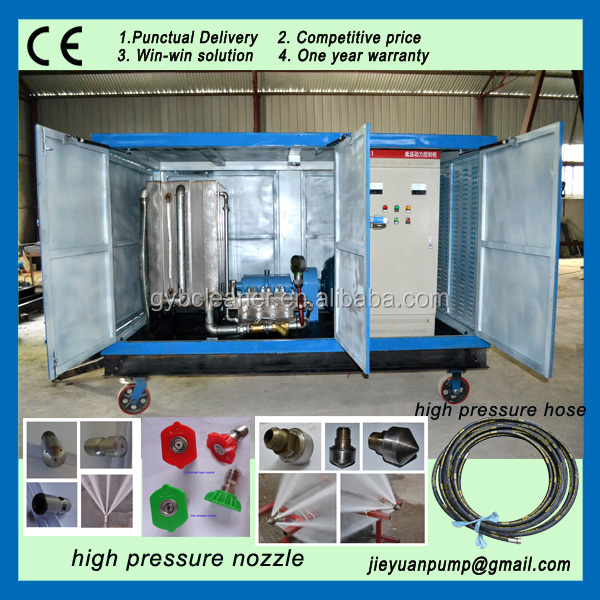 System solution complete high pressure water jet washing machine