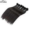 Peruvian Straight 4 Bundles Virgin Straight Hair Bundles Deal China Cheap Human Hair Natural Black