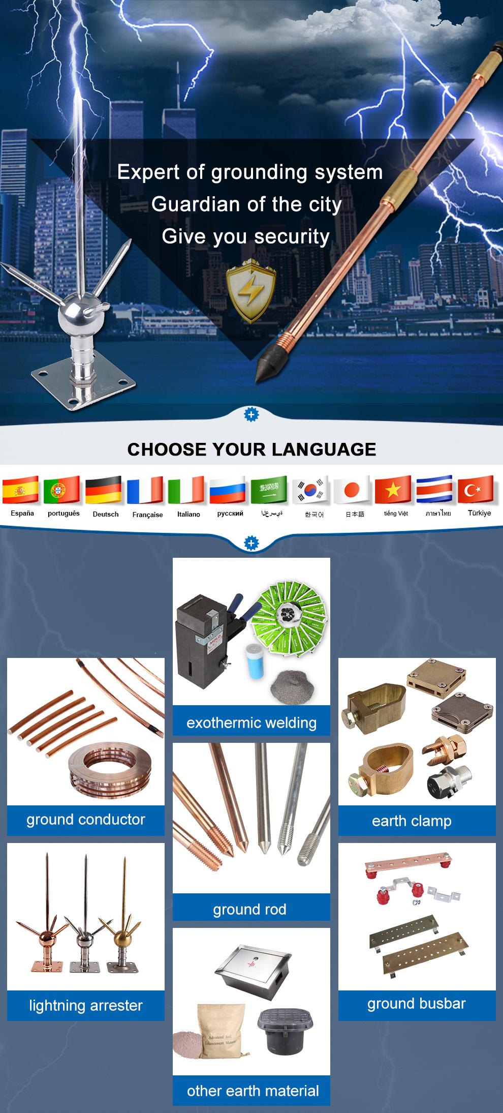 Shaoxing Bailijia Electric Co., Ltd. - Ground Rod