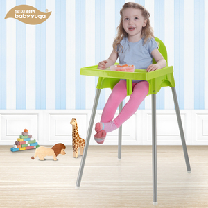 db191fbcc1ceb Restaurant Baby Chair
