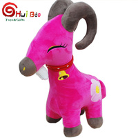 HuiBao OEM factory supplier plush toy goat
