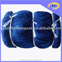 multifilament fishing nets by new machine and cheap price