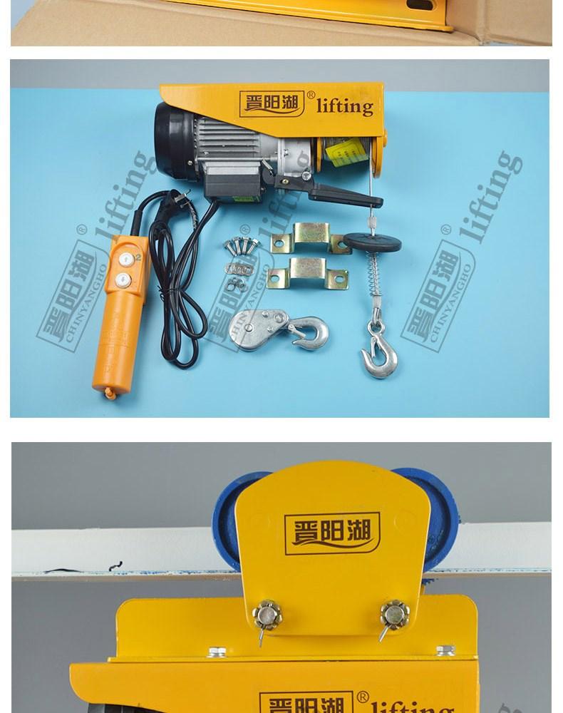 Mini electric hoist 100kg bath shower mixer tap diverter spares