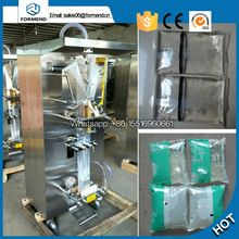 China factory directly supply Automatic juice/Milk/Oil/Liquid/Mineral Water Pouch Packing Machine price