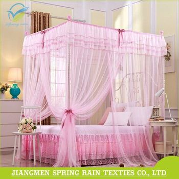 OEM square rectangular bed canopy mosquito net for double bed & Oem Square Rectangular Bed Canopy Mosquito Net For Double Bed - Buy ...