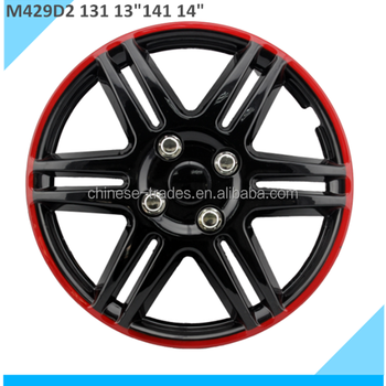 Double Color Auto Car Wheel Covers Universal Plastic Wheel Caps ...