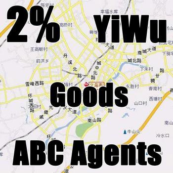 Yiwu Market Yiwu Futian Market Map Company Export And Import Import on yiwu train station map, yiwu china map, yiwu wholesale market map,