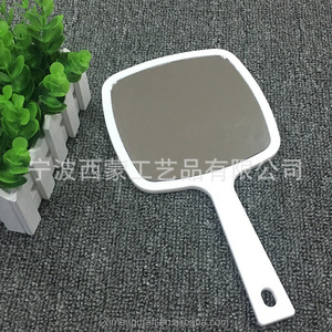 Europe and the United States simple handle mirror, beauty salon plastic hand mirror