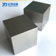 Polished 1/8 inch tungsten cubes price per kg for dead weight