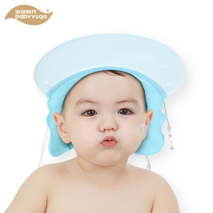 90ff7f20dad Baby Hair Wash Hat