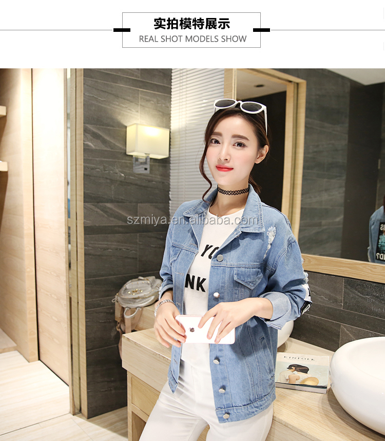 Latest fashion embroidered applique patch wholesale distressed women denim jean jacket
