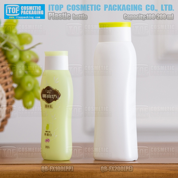 QB-FX200 (right of the picture) delicate and beautiful curved matt finish 200ml white shampoo pe bottle