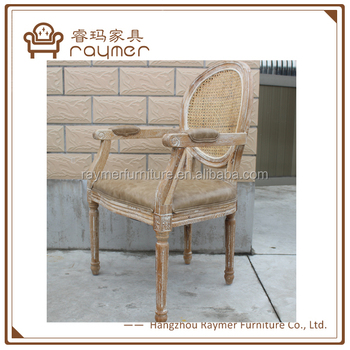 Leather Seat Oak Round Back Antique Louis Side Chair With Armrest