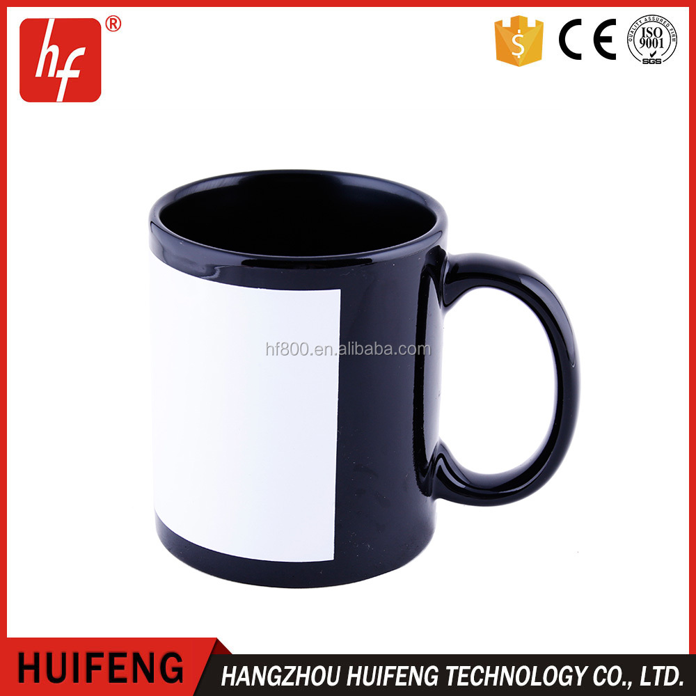 Sublimation Color Changing Magic Mug Full color luminous cup