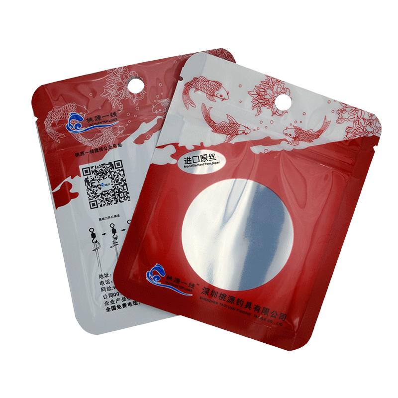 Вакуумный упаковщик на сегодняшний день является самым эффективным инструментом для упаковывания пищевых проду подробнее вертикально стоящие пакеты дой-пак являются особым.