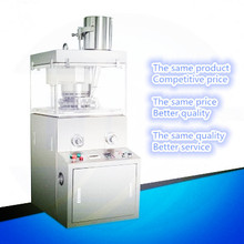 15/17/19dies rotary tablet press machine high quality and best price Pills making machine,rotary tablet press