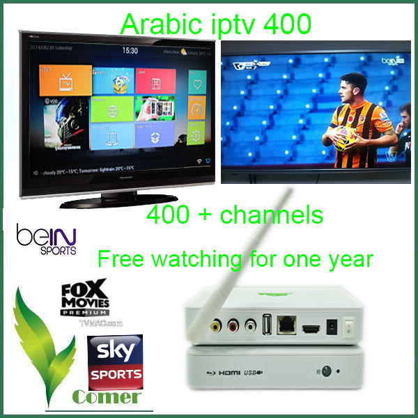 Free shipping Arabic  IPTV Box 600 and  Arabic IPTV 400 see bein sports and mbc
