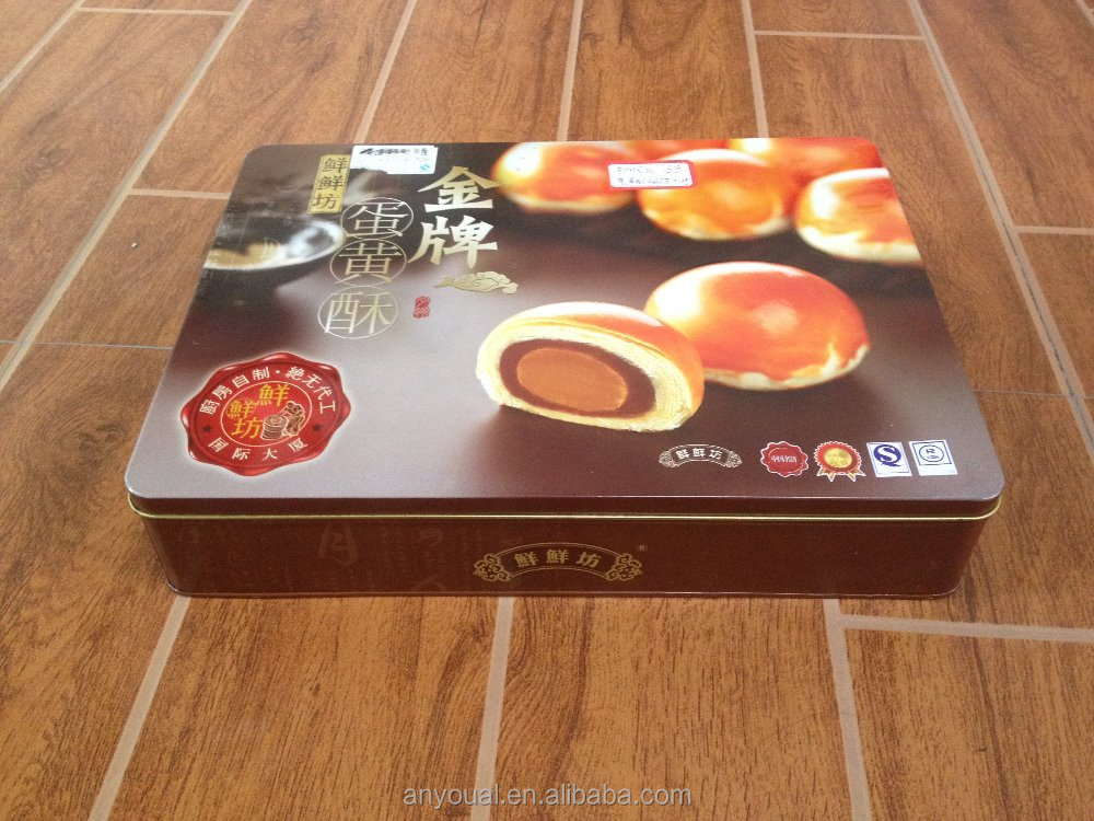 The Chinese traditional Mid Autumn Festival moon cake tin box