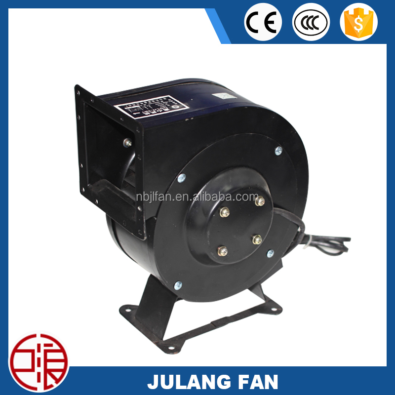 130W/130FLJ5 centrifugal blower fan