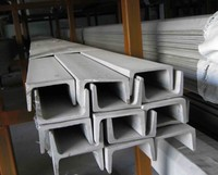 201 304 316L 321 310S 2205 904l.etc U Channel Stainless Steel Channel Bar Bright Surface For Industrial