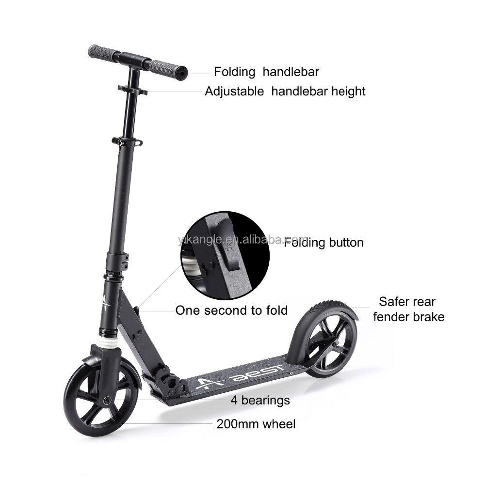 "AEST ""1 second to fold"" 200mm wheel kick scooter"