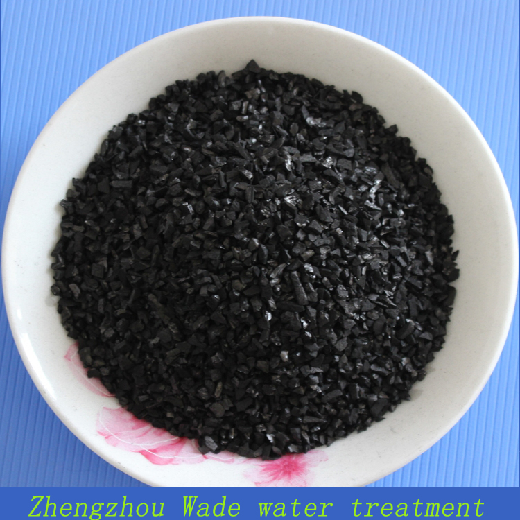 activated carbon factory supply raw material wood coconut nutshell coal bamboo active carbon