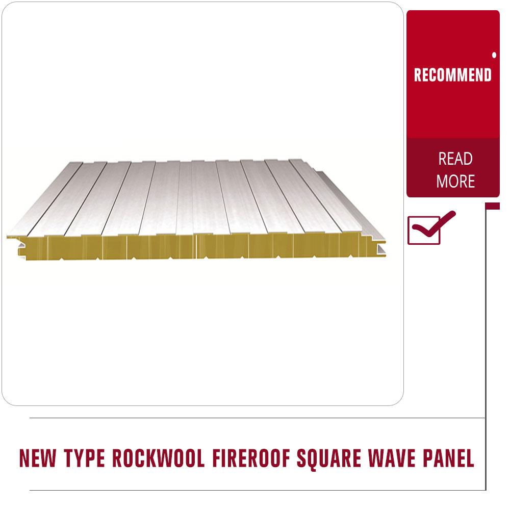mat riaux de construction nouveau type laine de verre. Black Bedroom Furniture Sets. Home Design Ideas