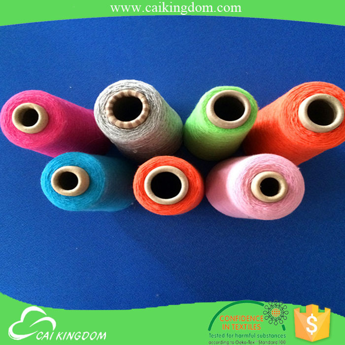 Factory directly price big cone fancy knitting yarn