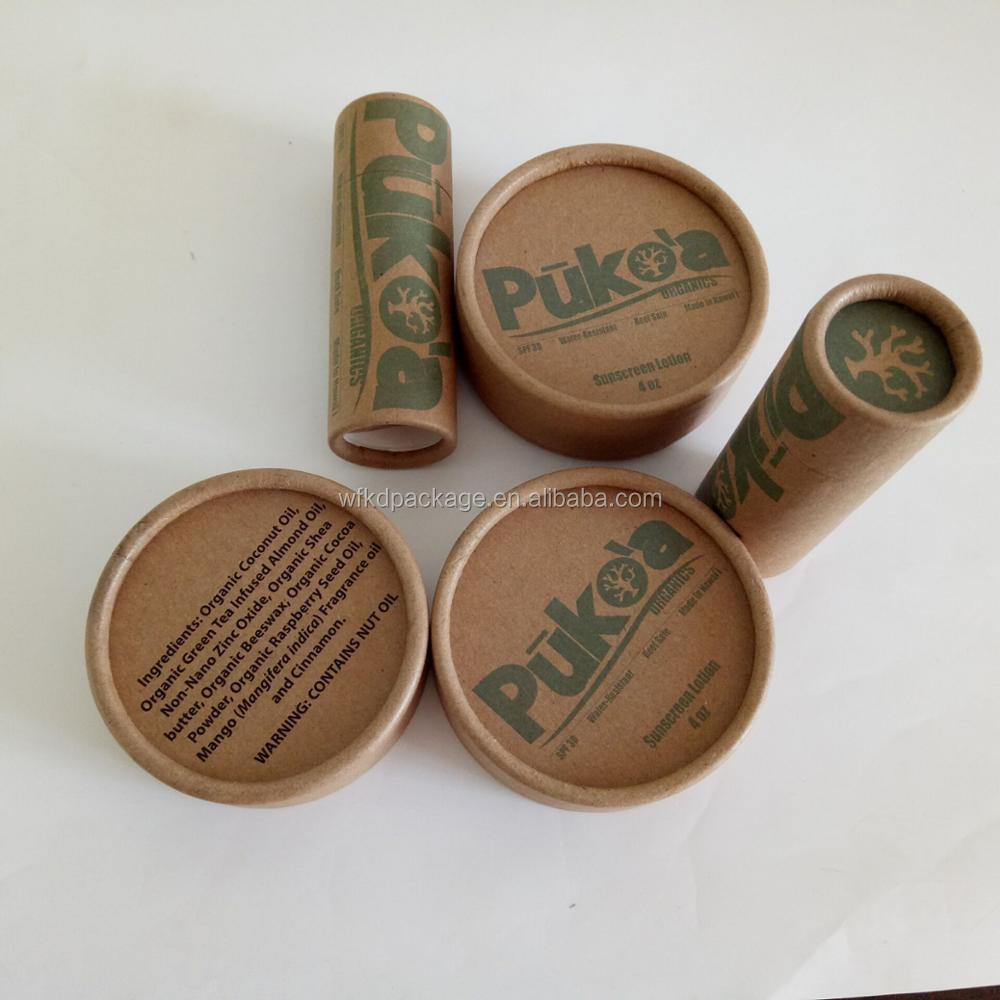 Brown paperboard jars
