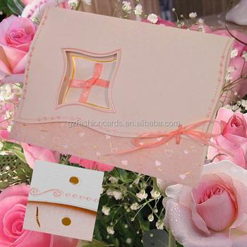 Fantastic Color Birthday Blank Marathi Invitation Cards Buy