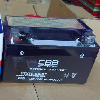 YTX7A-BS 12V 6Ah Maintenance Free Motorcycle Gel Battery Power Sport Battery