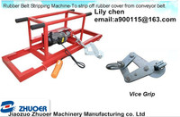belt conveyor stripper, power cutting knife, stripper knives