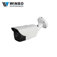 2018 Popular High Resolution 4K Bullet IP Outdoor IP66 Waterproof Wifi Wireless Camera