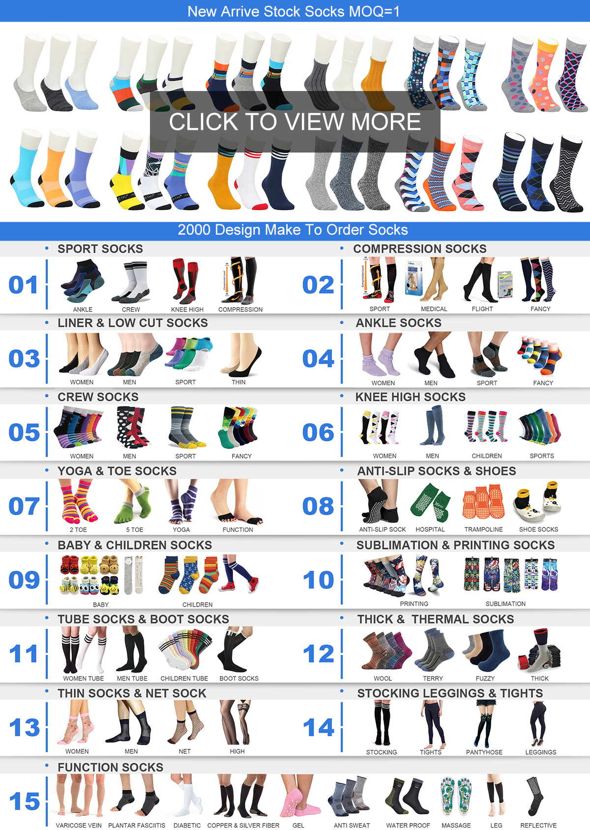 Femiite plantar JX-I-1553 meias meias fasceíte plantar