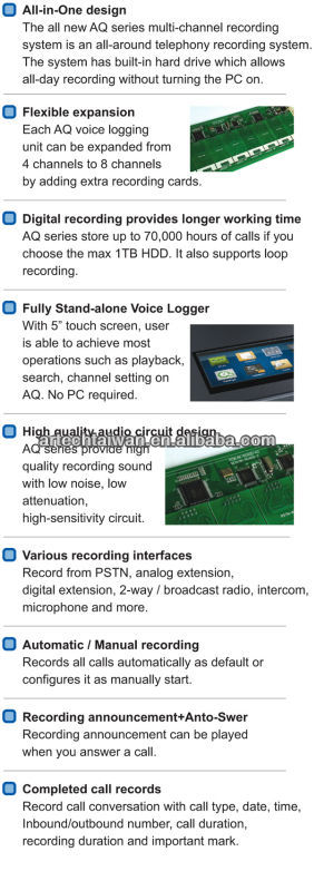 ARTECH AQ Series - Different regions central remote manage & control, 4lines telephone touch screen telephone recorder
