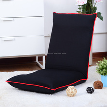 Fabric Comfortable floor chair without leg for single using with 5 steps to adjust waist
