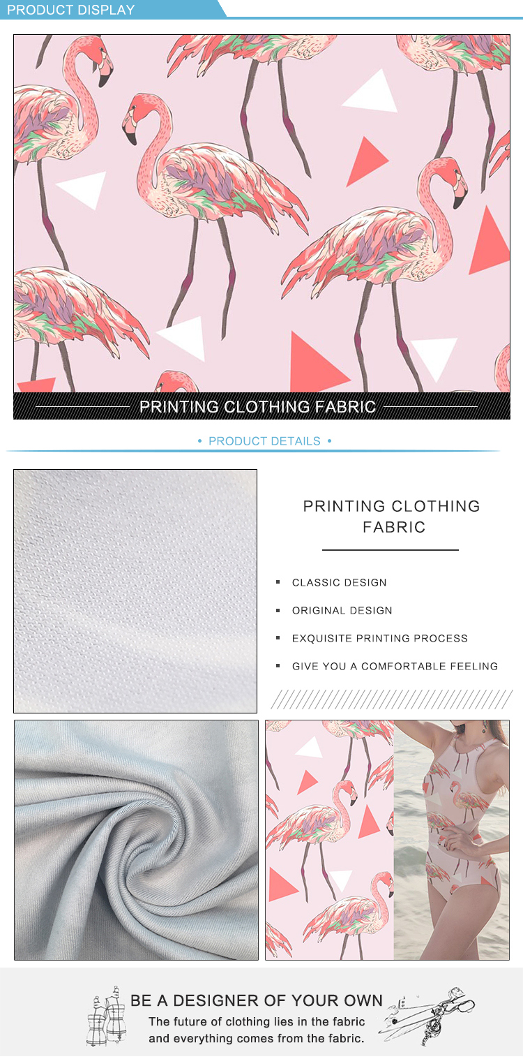 Best material printing stretch spandex fabric for swimwear