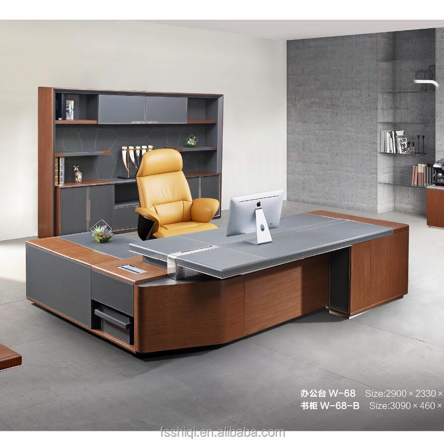 2017 Jiadian Hot Office Executive