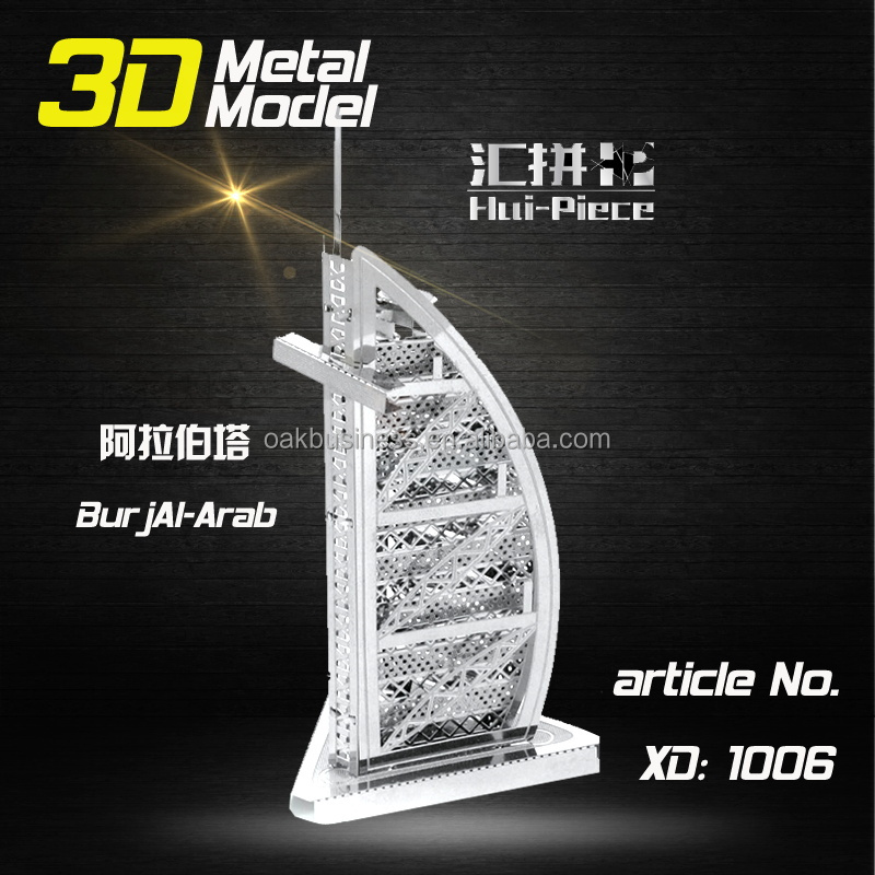 China manufacturer Wholesale nano Metal 3D Puzzle BurjAl-<strong>Arab</strong>