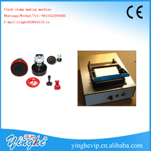 yinghe flash stamp machine,machine for making flash stamps