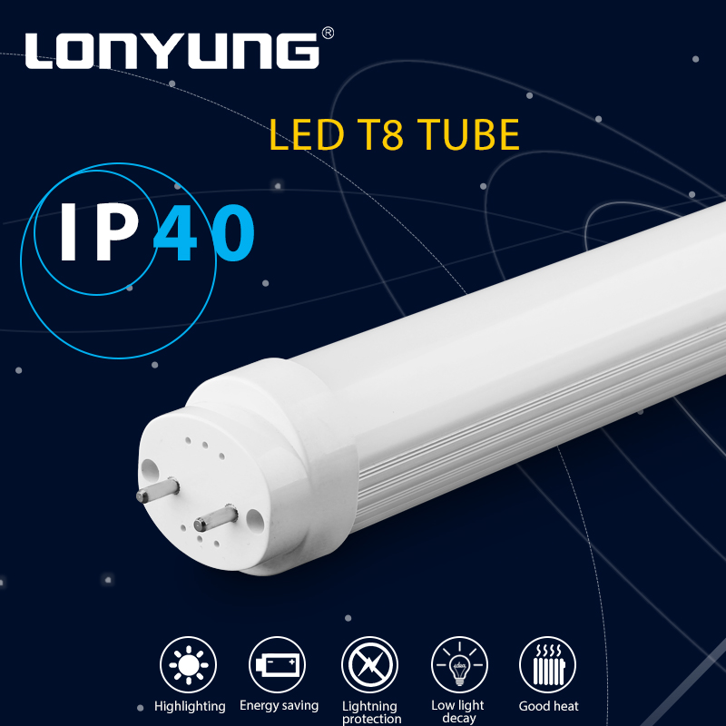 Single Power / Two end power houses aluminum PL cover led tube light housing