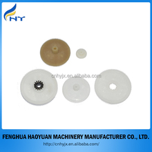 Plastic Wheel Gear for Toy, Motor Gear Wheel in china factory