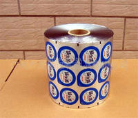aluminum foil coated sealing film for plastic cup and bottle